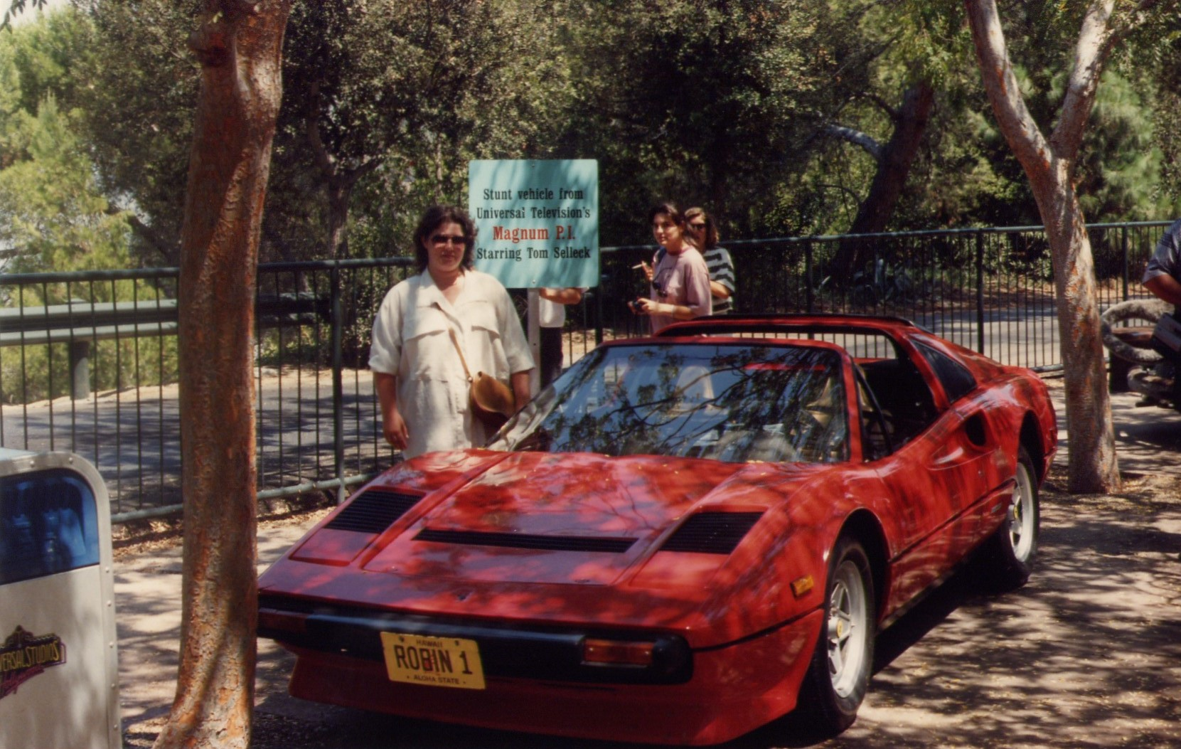 1990379.jpg